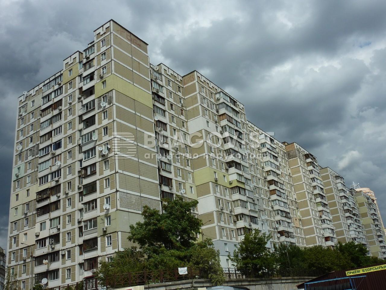 Квартира F-36654, Срибнокильская, 16, Киев - Фото 1