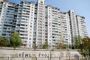 Квартира Бальзака Оноре де, 77, Киев, Z-320178 - Фото2