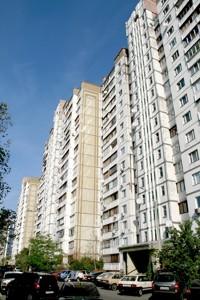 Квартира Бальзака Оноре де, 77, Киев, Z-320178 - Фото3