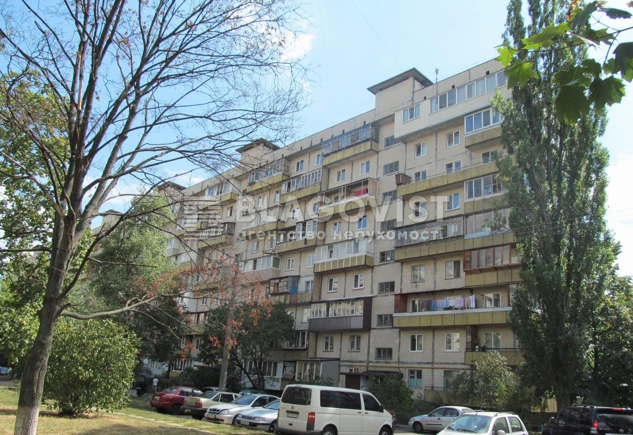 Квартира E-40677, Героев Сталинграда просп., 15а, Киев - Фото 2