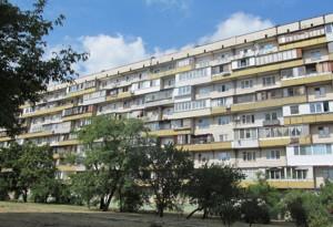 Квартира E-40677, Героев Сталинграда просп., 15а, Киев - Фото 1