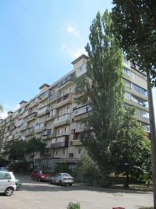 Квартира E-40677, Героев Сталинграда просп., 15а, Киев - Фото 3