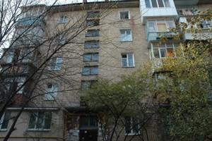 Квартира Межевая, 11/12, Киев, X-31986 - Фото3