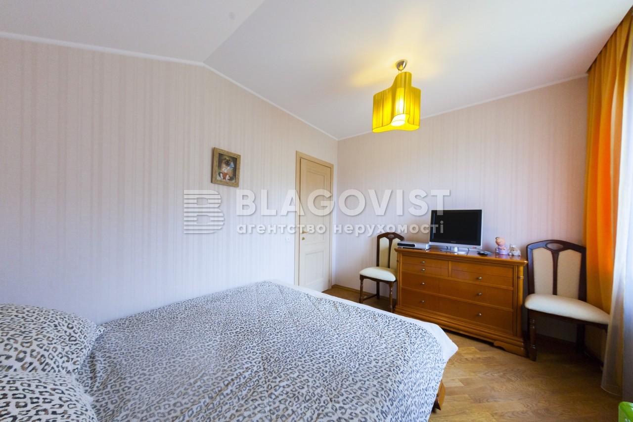 Дом C-102890, Лесная, Подлесье - Фото 23