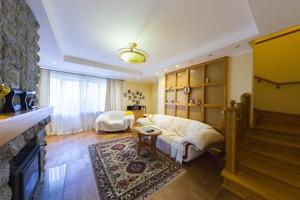 Дом C-102890, Лесная, Подлесье - Фото 10