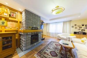 Будинок Лісова, Підлісся, C-102890 - Фото3