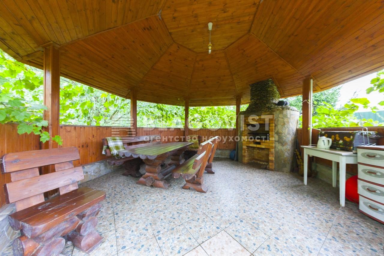 Дом C-102890, Лесная, Подлесье - Фото 49