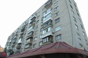 Квартира Набережно-Крещатицкая, 11, Киев, R-18571 - Фото3
