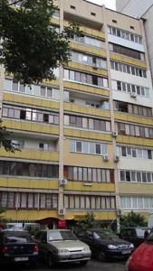 Квартира Братів Зерових (Червонопартизанська), 14а, Київ, C-106713 - Фото3