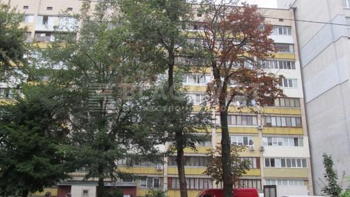 Квартира, C-106713, 14а