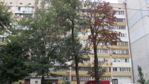 Нежилое помещение, Братьев Зеровых (Краснопартизанская), Киев, R-29059 - Фото