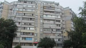Квартира Ирпенская, 64, Киев, X-34205 - Фото