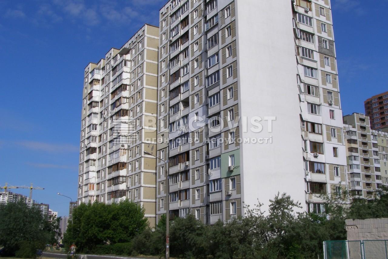Квартира F-34844, Ревуцкого, 13, Киев - Фото 4