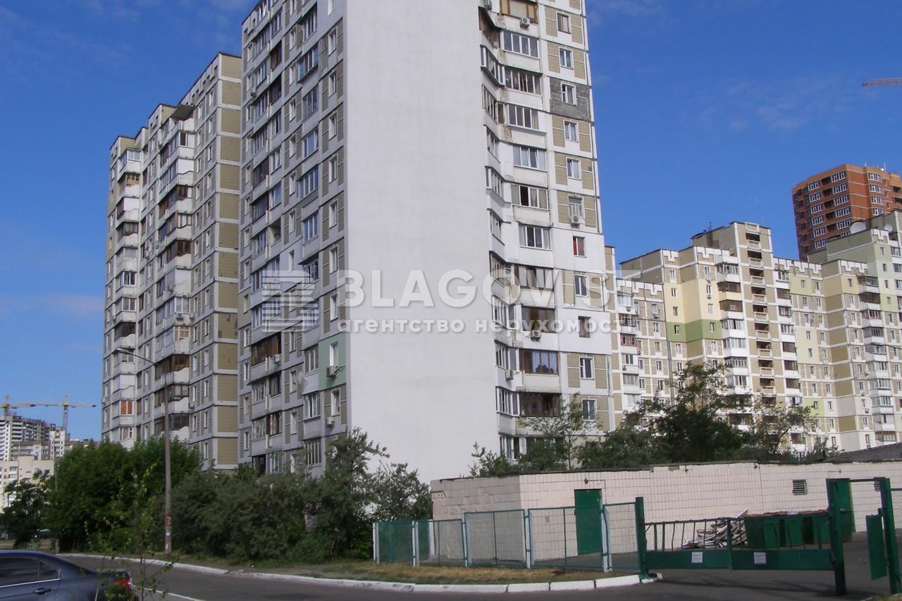 Квартира F-34844, Ревуцкого, 13, Киев - Фото 2