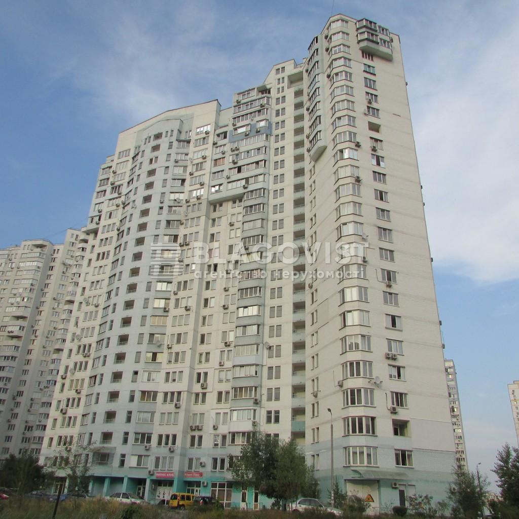 Квартира A-109668, Пчілки Олени, 3а, Київ - Фото 1