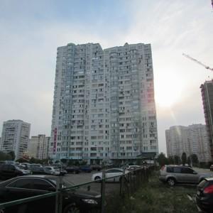 Квартира Пчелки Елены, 3а, Киев, A-109668 - Фото 17