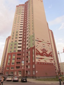 Квартира Софії Русової, 3, Київ, Z-126445 - Фото2