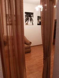 Квартира Бойчука Михайла (Кіквідзе), 15а, Київ, J-15154 - Фото 5
