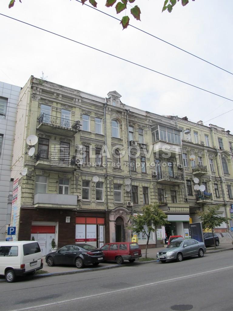 Квартира R-39573, Петлюры Симона (Коминтерна), 22, Киев - Фото 2