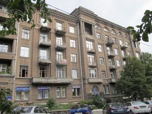 Квартира Коцюбинского Михаила, 9, Киев, Z-529952 - Фото1