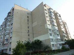 Квартира Ревуцкого, 17б, Киев, Z-620847 - Фото2