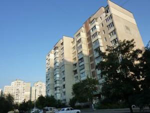 Квартира Ревуцкого, 17б, Киев, F-39847 - Фото