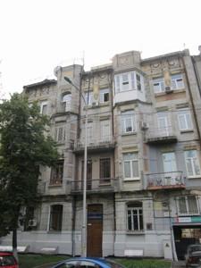 Нежилое помещение, Назаровская (Ветрова Бориса), Киев, F-34298 - Фото 1