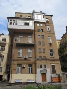 Нежилое помещение, Назаровская (Ветрова Бориса), Киев, F-34298 - Фото 16