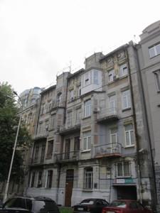 Нежилое помещение, Назаровская (Ветрова Бориса), Киев, F-34298 - Фото 15