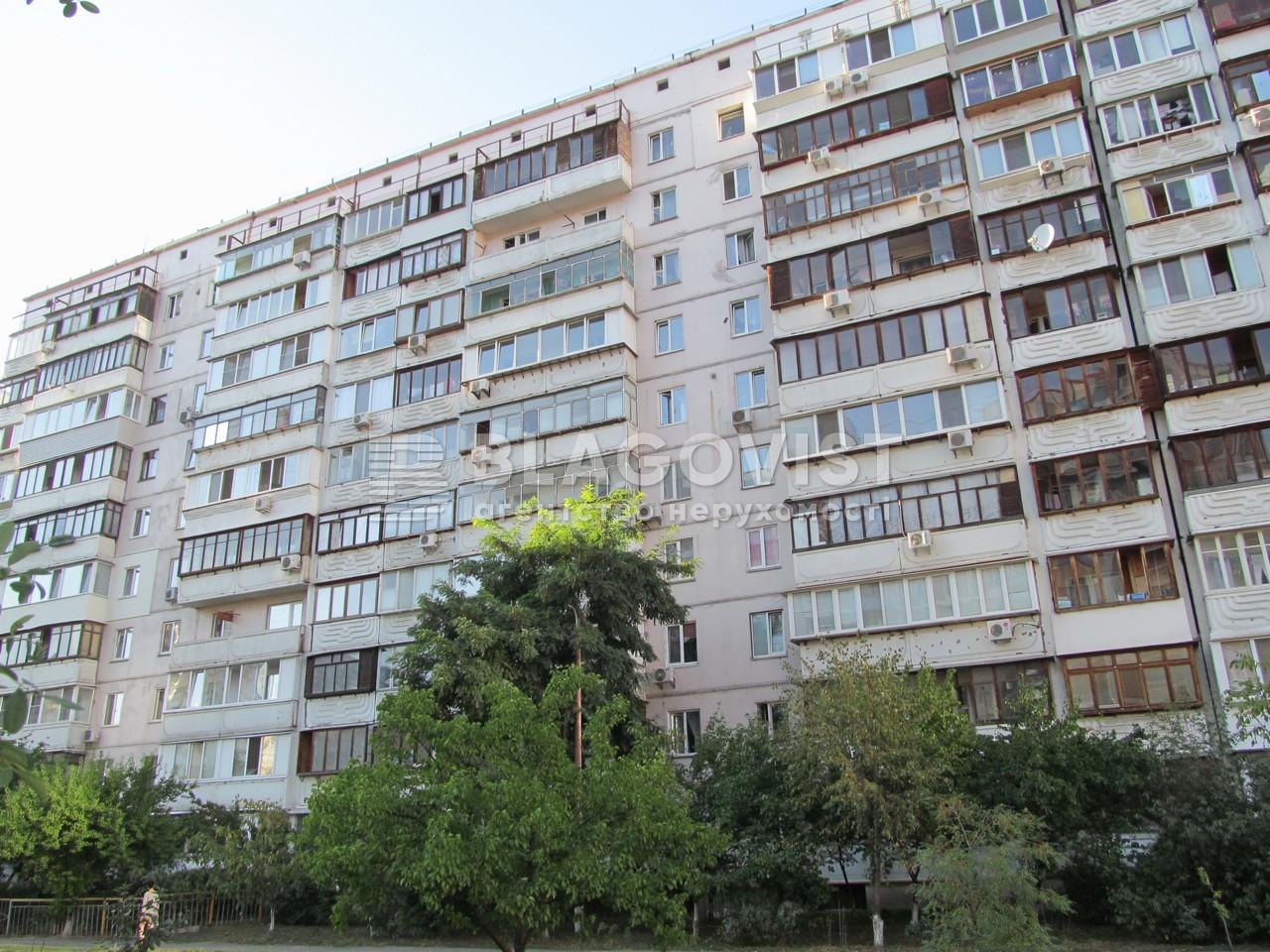 Квартира M-39116, Григоренко Петра просп., 7в, Киев - Фото 5
