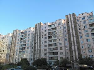 Квартира Григоренко Петра просп., 7в, Киев, X-17324 - Фото