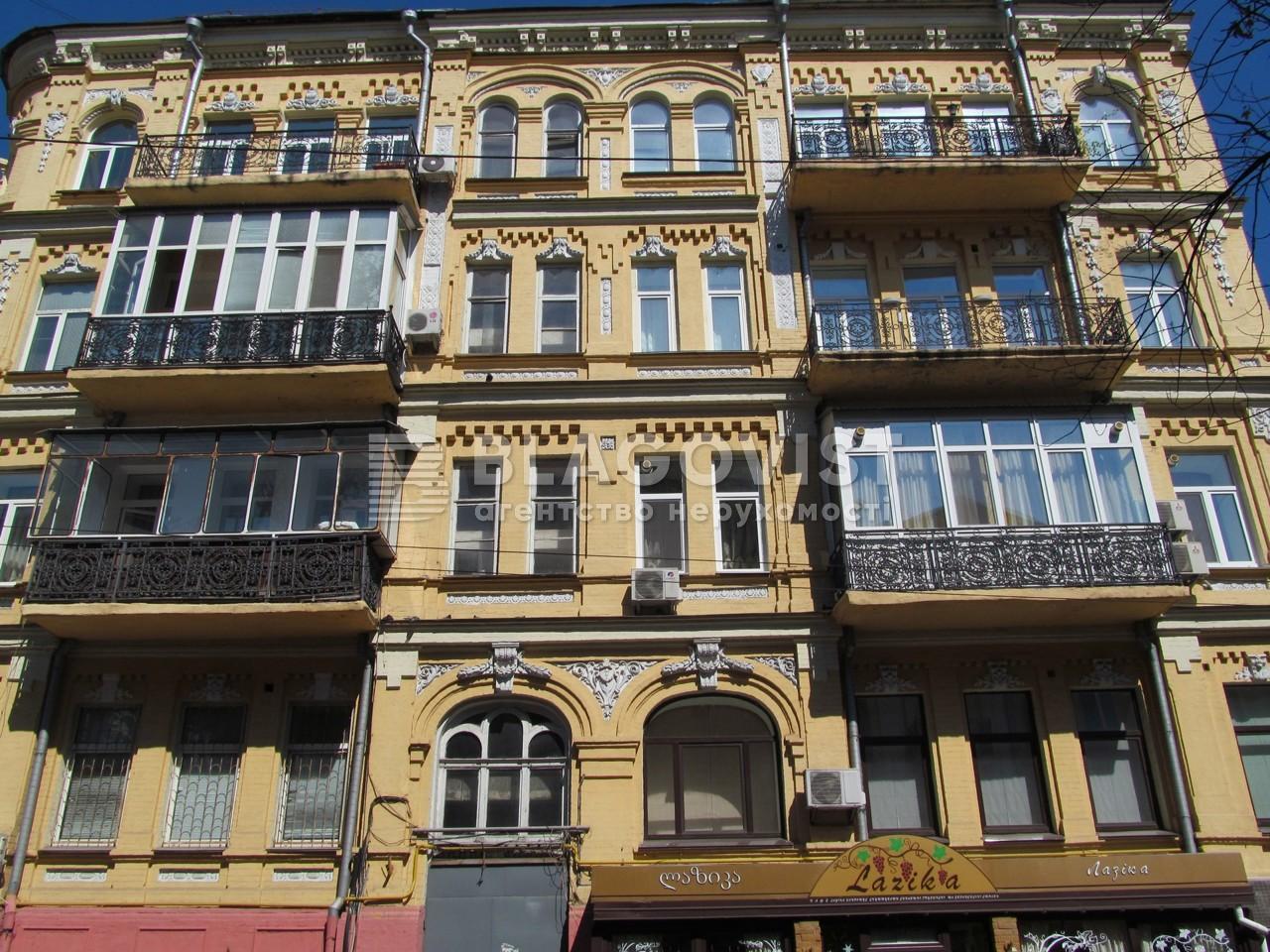 Квартира H-29197, Малая Житомирская, 16/3, Киев - Фото 3