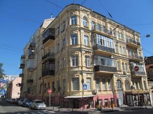 Apartment Mala Zhytomyrska, 16/3, Kyiv, Z-673879 - Photo3