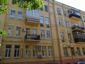 Квартира H-29197, Малая Житомирская, 16/3, Киев - Фото 4