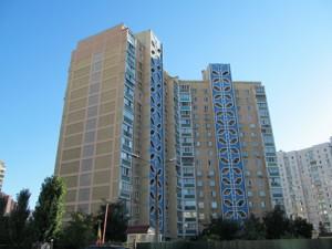 Apartment Drahomanova, 14а, Kyiv, Z-460961 - Photo1