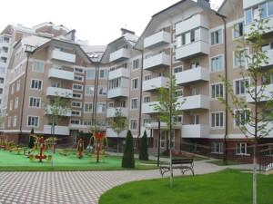 Квартира Гмыри, 18а, Буча (город), M-29691 - Фото1