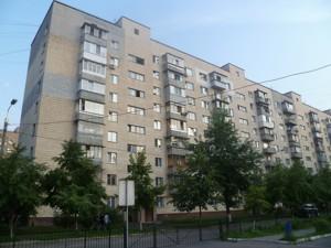 Квартира Волго-Донская, 58, Киев, X-6453 - Фото1