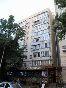 Квартира Тарасівська, 10а, Київ, R-22738 - Фото 12