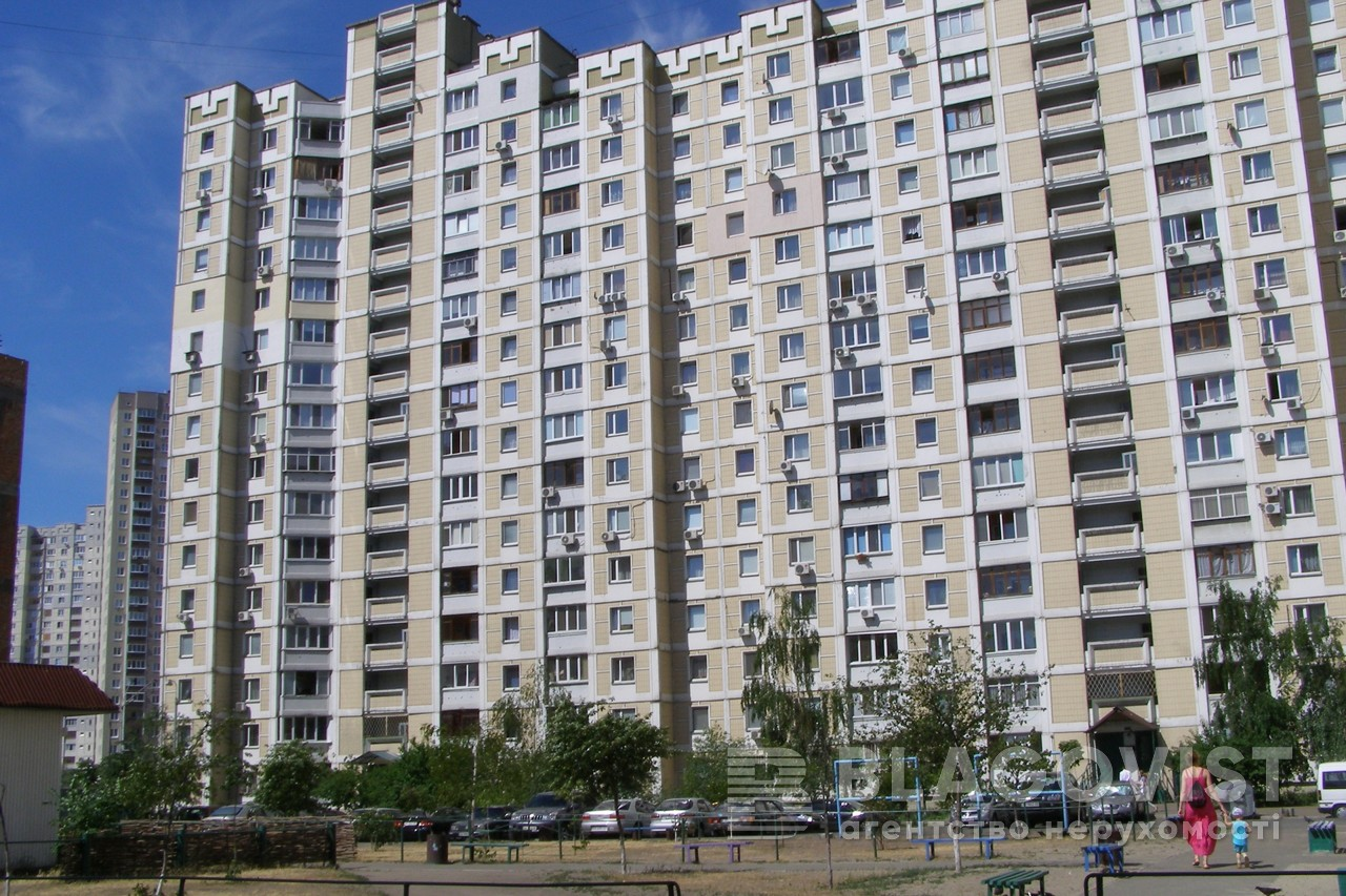 Квартира Z-297077, Григоренка П.просп., 5, Київ - Фото 1