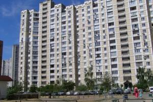 Квартира Григоренко Петра просп., 5, Киев, Z-297077 - Фото1