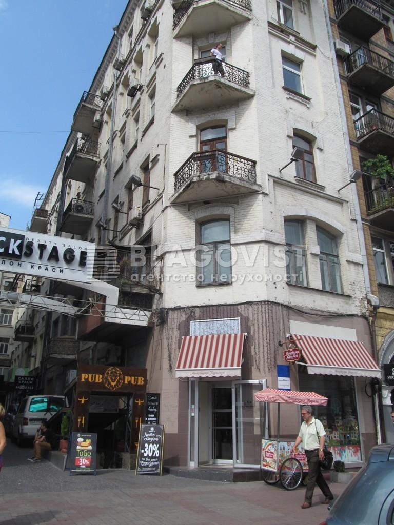 Нежилое помещение, A-108312, Большая Васильковская, Киев - Фото 1