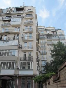 Квартира Хорива, 39/41, Київ, R-30220 - Фото 15