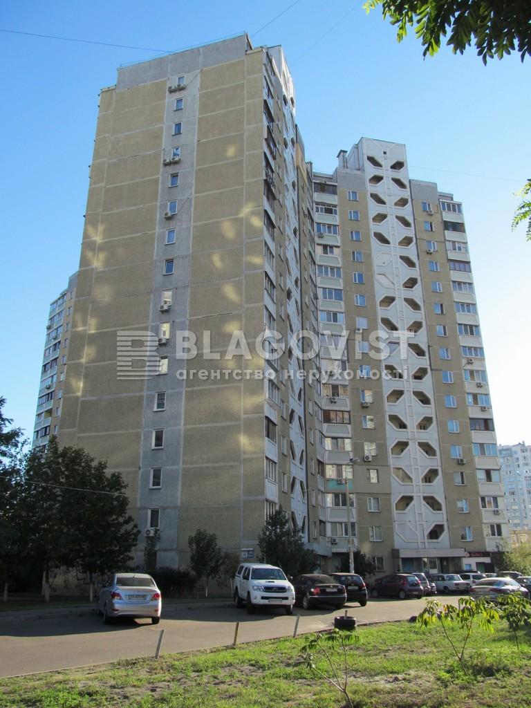 Квартира H-46509, Драгоманова, 12, Киев - Фото 1
