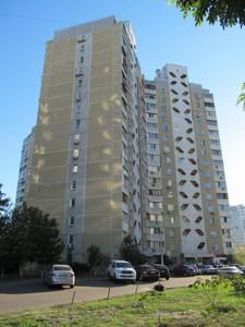 Квартира Драгоманова, 12, Киев, Z-729478 - Фото
