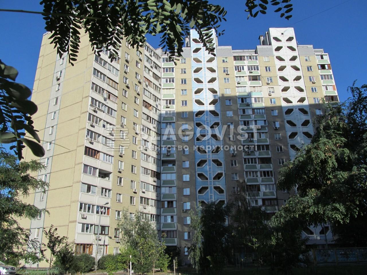 Квартира H-46509, Драгоманова, 12, Киев - Фото 2