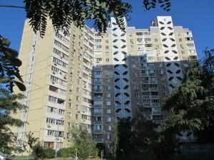 Квартира Драгоманова, 12, Киев, Z-108886 - Фото2
