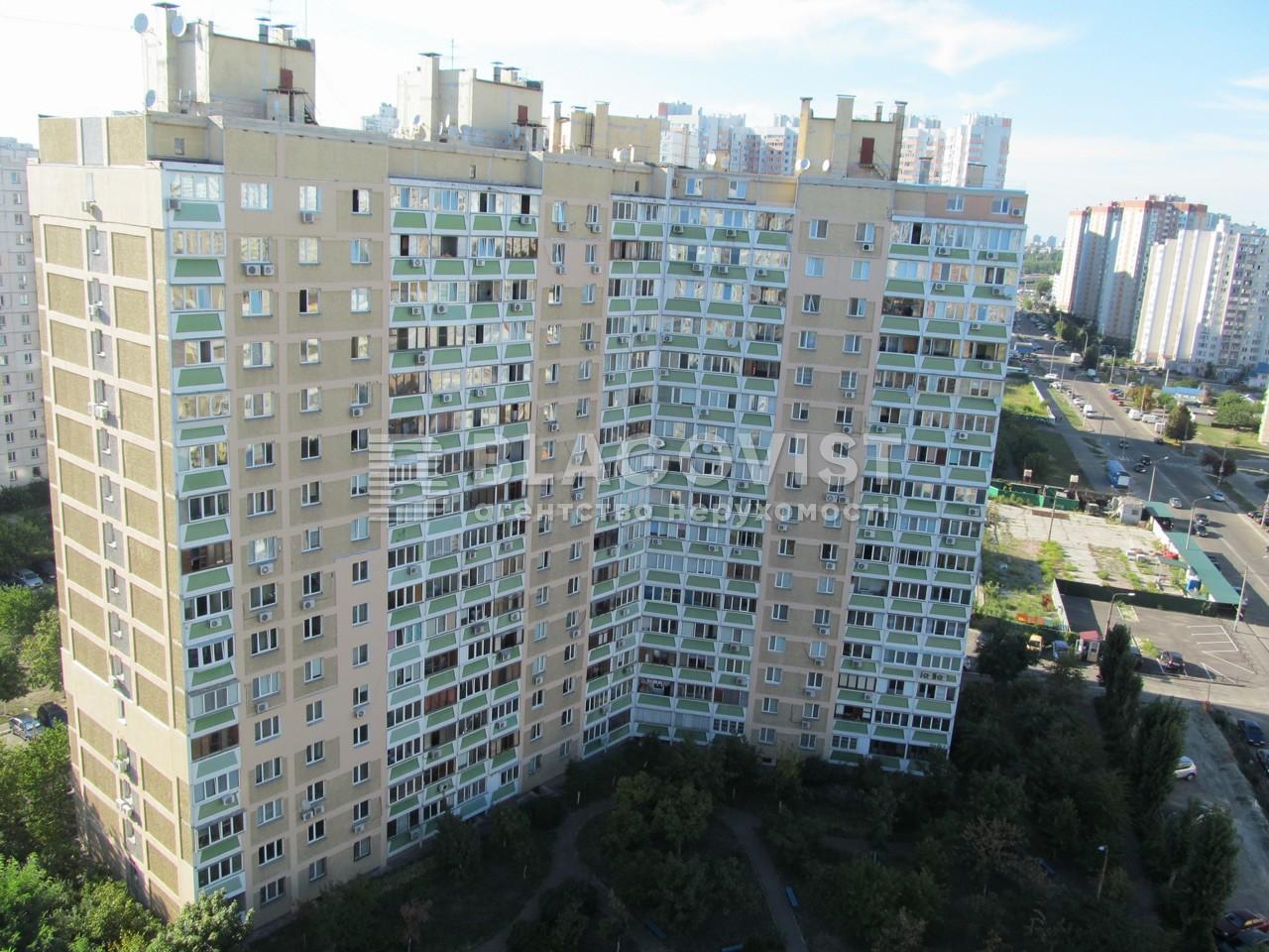 Квартира H-46509, Драгоманова, 12, Киев - Фото 3