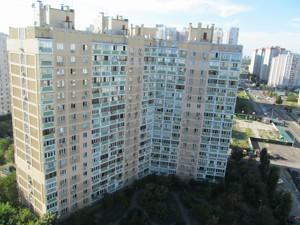 Квартира Драгоманова, 12, Киев, Z-108886 - Фото3