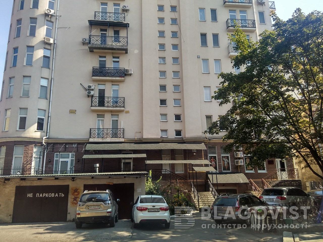 Квартира A-108340, Хорива, 39-41, Киев - Фото 5