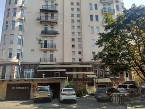 Квартира Хорива, 39/41, Київ, R-30220 - Фото 16